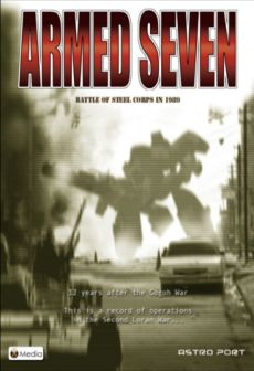 Get Free ARMED SEVEN