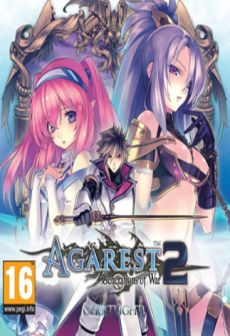 Get Free Agarest: Generations of War 2