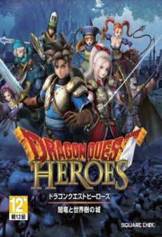 Get Free DRAGON QUEST HEROES Slime Edition