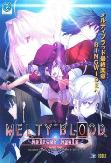 Get Free Melty Blood Actress Again Current Code