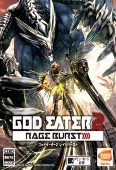Get Free GOD EATER 2 Rage Burst
