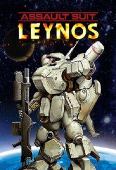 Get Free Assault Suit Leynos