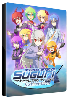 Get Free Suguri Collection