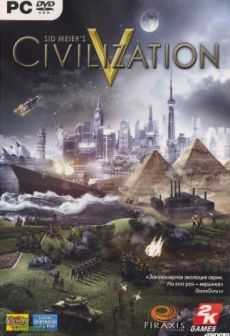 Get Free Civilization V: Explorer's Map Pack