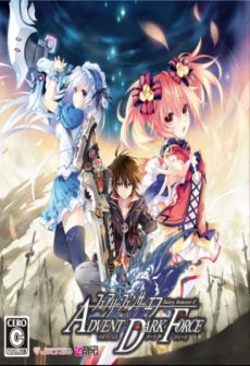 Get Free Fairy Fencer F: Advent Dark Force Deluxe Bundle