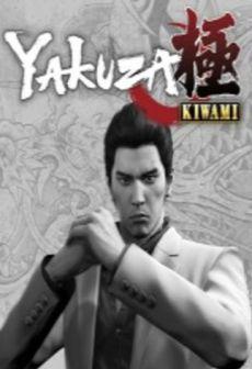 Get Free Yakuza Kiwami
