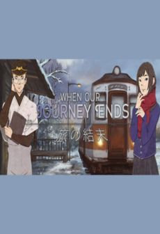 Get Free When Our Journey Ends - A Visual Novel