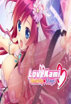 Get Free LoveKami -Useless Goddess-