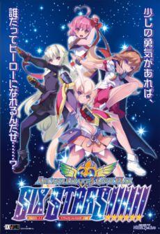 Get Free Arcana Heart 3 LOVEMAX SIXSTARS!!!!!!
