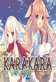 Get Free KARAKARA2