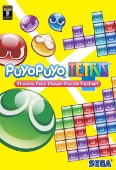 Get Free Puyo Puyo Tetris