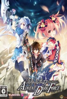 Get Free Fairy Fencer F: Advent Dark Force Complete Deluxe Set