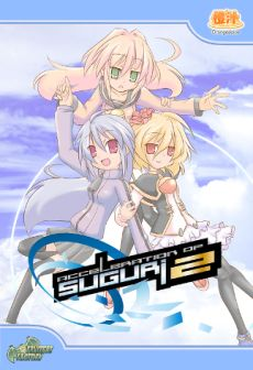 Get Free Acceleration of SUGURI 2