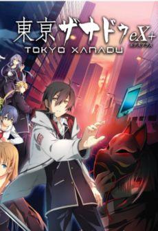 Get Free Tokyo Xanadu eX+