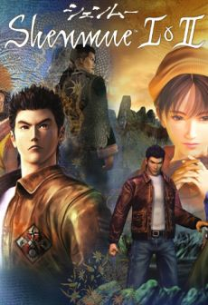 Get Free Shenmue I & II