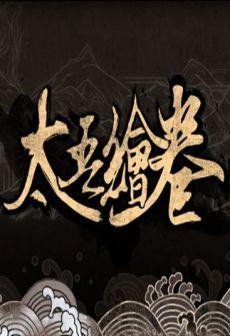 Get Free The Scroll of Taiwu (太吾绘卷)