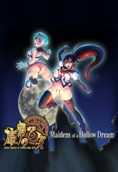 Get Free Maidens of a Hollow Dream / 虚夢の乙女