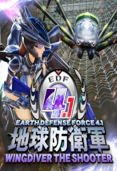 Get Free EARTH DEFENSE FORCE 4.1 WINGDIVER THE SHOOTER