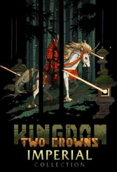 Get Free KINGDOM IMPERIAL COLLECTION
