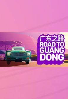 Get Free Road to Guangdong - Road Trip Car Driving Simulator Story-Based Indie Game (公路旅行驾驶游戏)