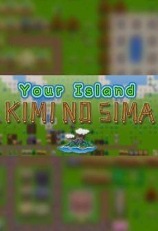 Get Free Your Island -KIMI NO SIMA-